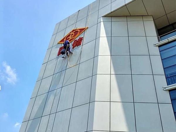 开县山猫直播360防水公司